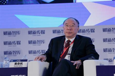 National Mba Supervisry Committee China by China S Forex Management Must Change Legislator Says
