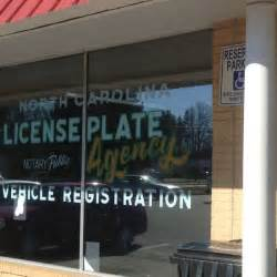nc dmv license plate agency government building in