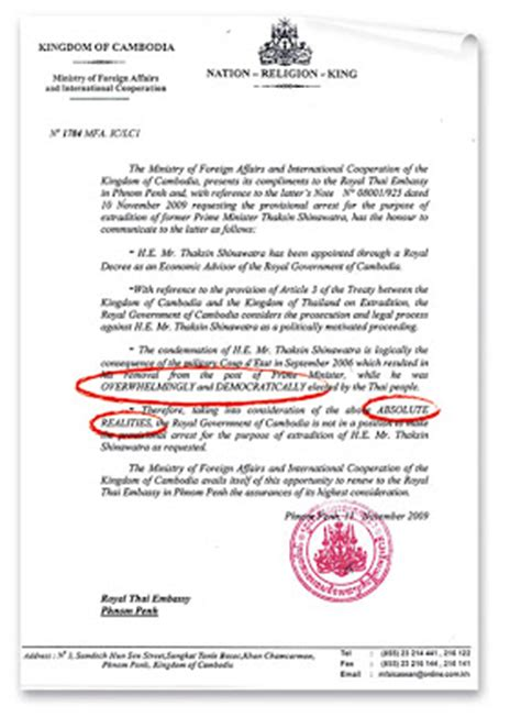 Request Letter In Khmer Ki Media Thailand S Extradition Request Letter And Cambodia S Refusal Letter