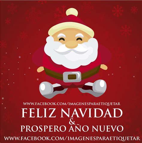 imagenes navideñas frases bonitas frases con im 225 genes de navidad para facebook 2013