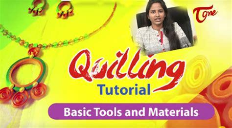 quilling tutorial in telugu క వ ల ల గ ప పర జ య వ ల లర ట య ట ర యల వ డ య learn