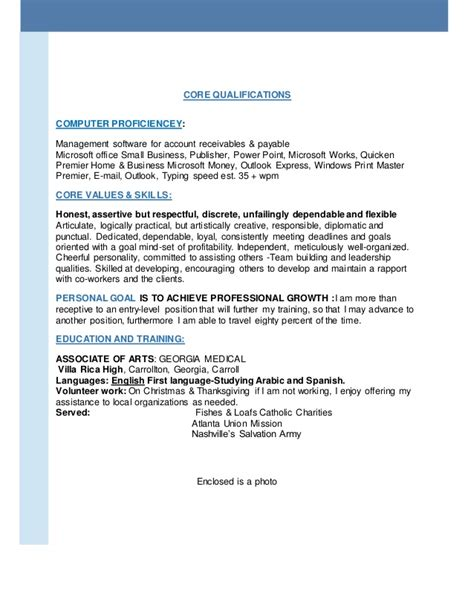 Introduction Letter Housekeeping Company Email Pdf Resume Introduction Letter Lg Photo