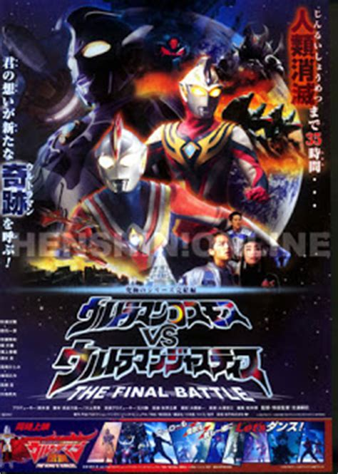 download film ultraman bahasa indonesia ultraman cosmos vs ultraman justice bahasa indonesia