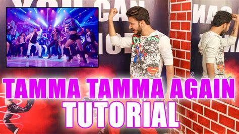 tutorial dance do it again tamma tamma again dance step tutorial varun alia