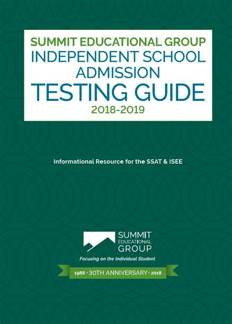 independent school admission testing guide summit