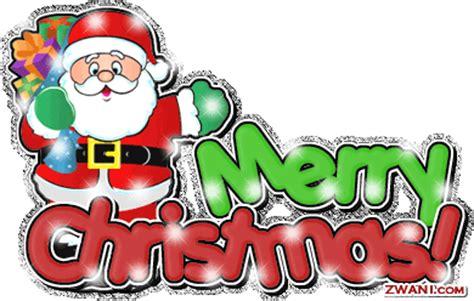 Imagenes De Feliz Navidad 2016 En Ingles | feliz navidad en ingles con animacion frases de navidad