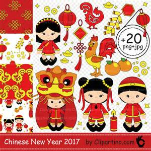 Chinese new year 2017 china calendardate com new year holiday in