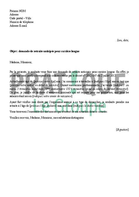 Modèle De Lettre Pour Un Départ En Retraite Lettre Type Demande D 195 169 Part Retraite