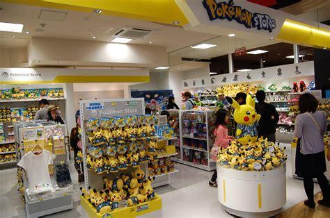 Anime Store Near Me by Hapinaha Featuring The Pok 233 Mon Store Okinawa Hai