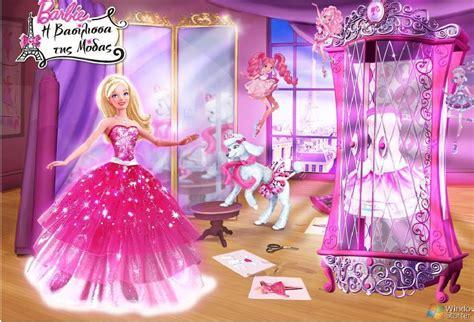 film barbie wallpaper barbie wallpaper barbie movies photo 18860234 fanpop