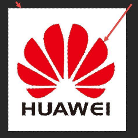 menghilangkan background putih  logo