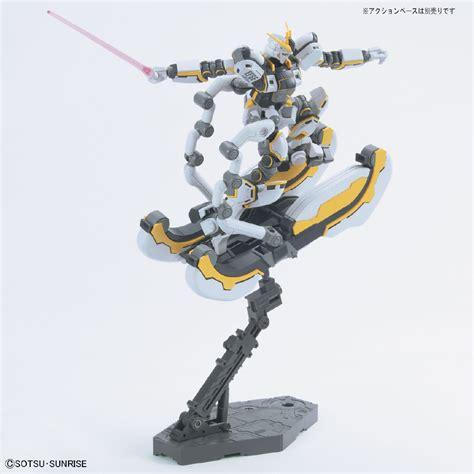 1 144 Hg Owashi Akatsuki Gundam 1 144 hg rx 78al atlas gundam gundam thunderbolt ver nz gundam store