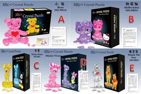 Alat Pencacah Pemotong Bawang Putih Garlic Mini Pro puzzle 3d 055 barang unik china barang unik