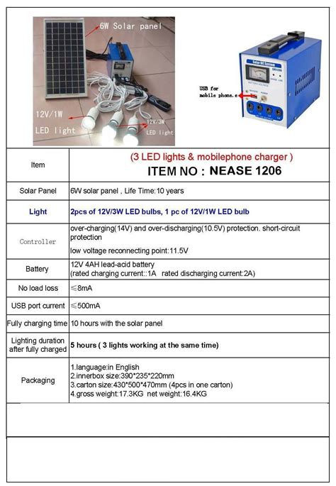 solar system price list 3 led lights and mobile phone charger nease neety asia solar energy