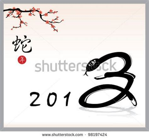 new year 2013 snake element the great honourables vector 2013 new year snake