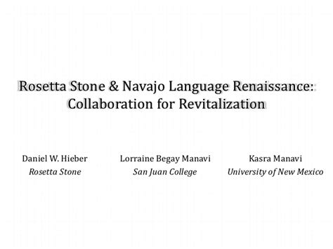 Rosetta Stone Navajo Language | hieber manavi manavi rosetta stone and navajo