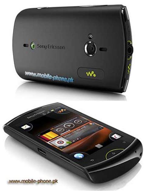 themes sony ericsson live with walkman sony ericsson live with walkman mobile pictures mobile
