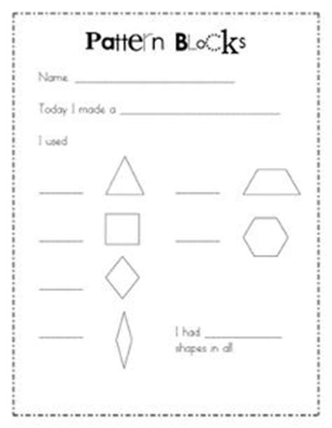 pattern block activities for first grade math ideas pattern blocks on pinterest pattern blocks