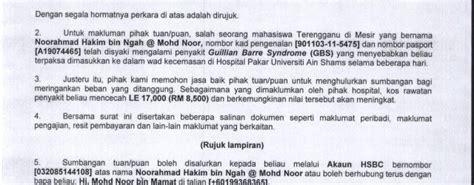 memohon sumbangan kewangan bagi pembiayaan kos rawatan pesakit