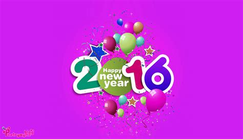 zaat se zaat taak happy new year 2016 desktop wallpaper