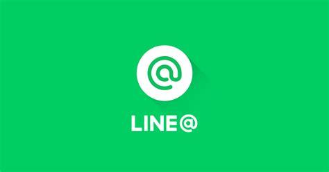 the line รายละเอ ยด line line business center