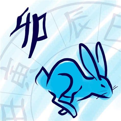 new year 2015 rabbit horoscope zodiac prediction 2015 rabbit autos post