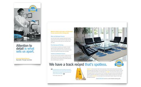 office brochure templates janitorial office cleaning tri fold brochure template