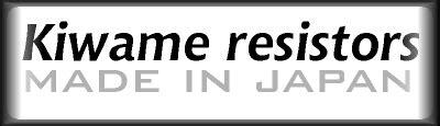 kiwame resistors sound mtz audio kiwame