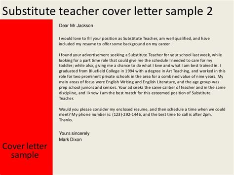 Introduction Letter Term Substitute substitute cover letter