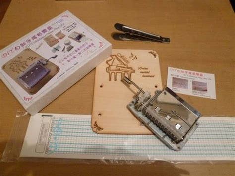 iteen union old iteen store ris diy mechanical music box kit 20 notes