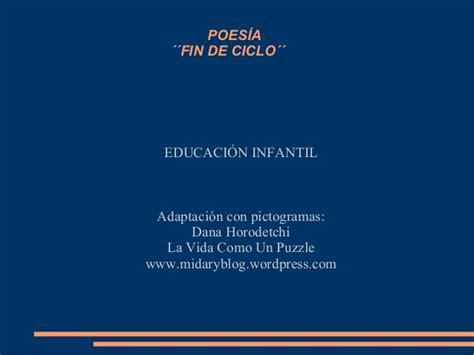 poesias para fin de curso en preescolar y educacin infantil poesia fin de curso