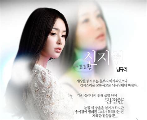 film moana bahasa indonesia full lagu korea di film 49 days watch full movie online free