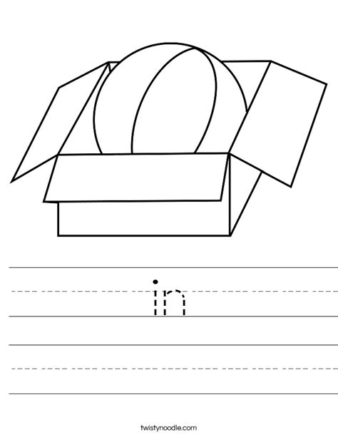 In And Out Worksheets For Preschoolers by In Worksheet Twisty Noodle