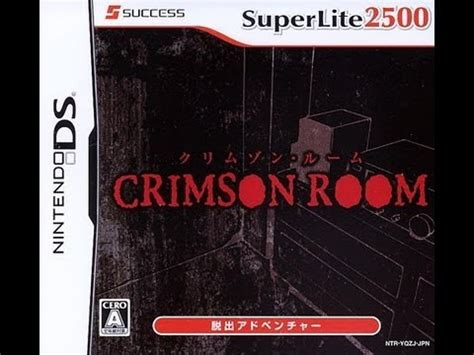 room ds crimson room ds 5th option quot how to quot