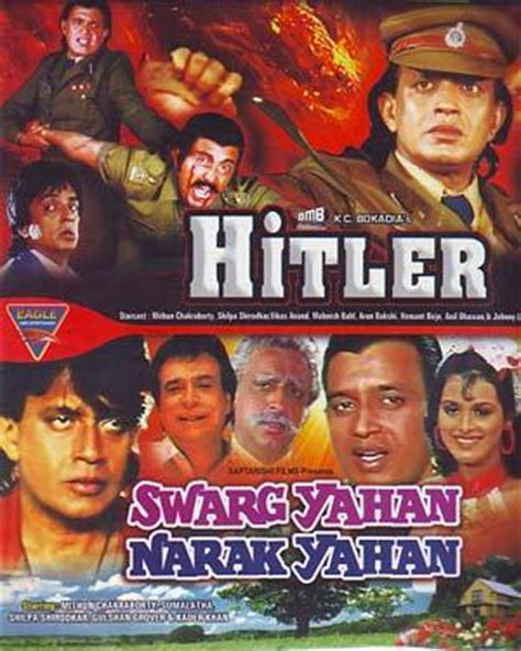 hitler biography in hindi movie buy hindi movie hitler swarg yahan narak yahan 2 in 1