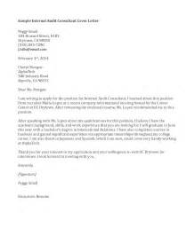 audit consultant cover letter sample
