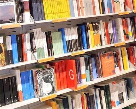 librerie bicocca i negozi in piazza gae aulenti vivimilano
