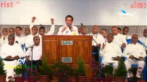 ipc general 2015 91st ipc general convention 2015 day 2 message by