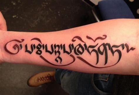 tattoo lettering dot net harf d 195 194 182 vmeleri lettering tattoo harf d 195 194 182 vmeleri
