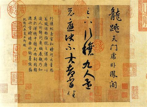 Han Dynasty Paper - image gallery han dynasty paper