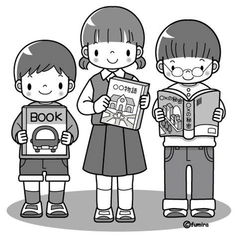 Dm Md Kyra Putih belajar tata bahasa jepang areka center jakarta kursus bahasa korea belajar bahasa jepang