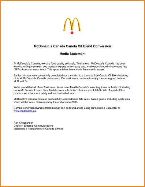 about mcdonalds mcdonalds