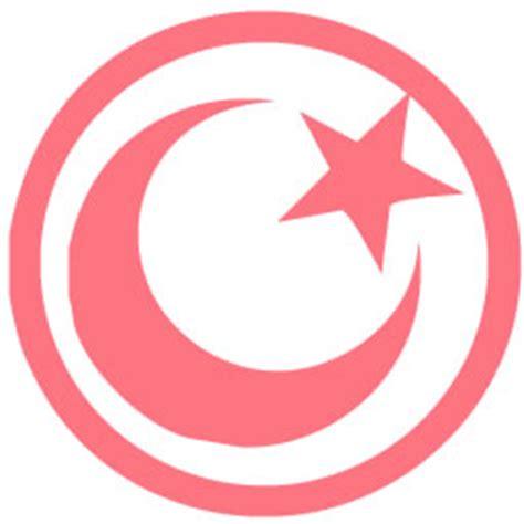 Calendario Musulman Calcolare La Data Nel Calendario Islamico Convertitore Date