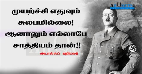 hitler biography hindi language quotes about hitler youth quotesgram adolf hitler quotes