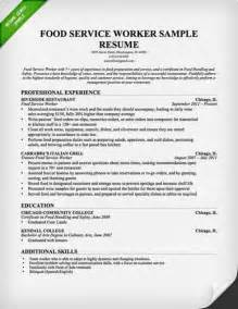 Food Server Resume Sle by Sle Food Service Worker Resume