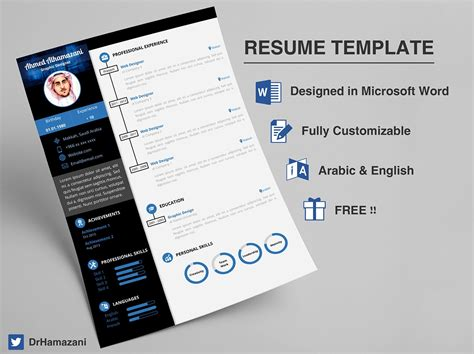 Ms Simply Top simply creative resume templates free ms word top resume templates professional 2018 best resume