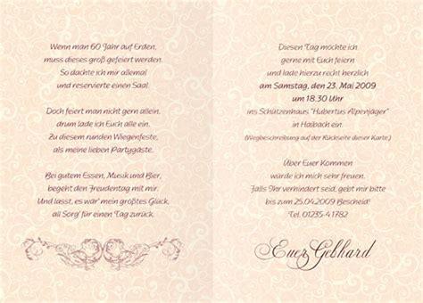 Kostenlose Vorlage Einladung Hochzeit geburtstag einladung text einladungen geburtstag