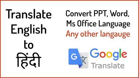 Translate Pdf Document how to translate pdf and word documents to language