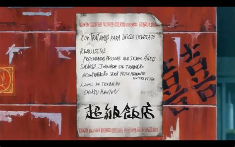 Michiko Moca michiko to hatchin epis 243 dio 3 madness return