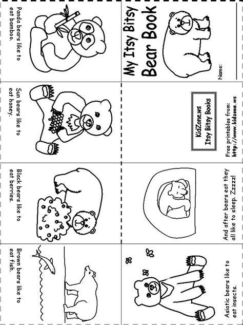 bear pattern for kindergarten 100 best hibernation unit images on pinterest preschool